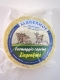 South Tyrolean goat's cheese Marerhof approx. 600 gr.
